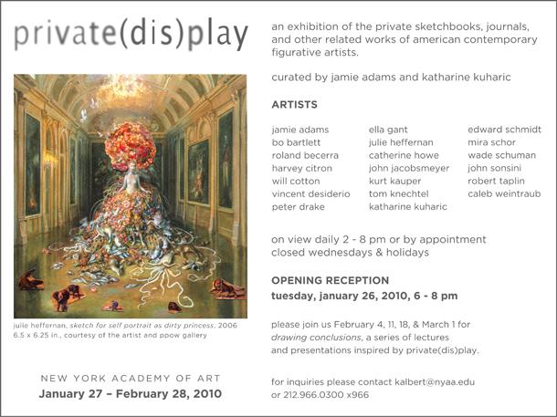 privatedisplay_forweb